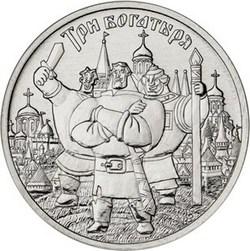 каталог монет центробанка