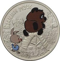 монеты диаметром 31