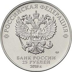 5 гривен юбилейные