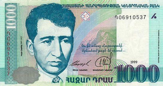 1000 армянских драмов (лицевая сторона)