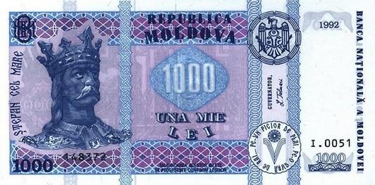 1000 молдавских леев - лицевая сторона