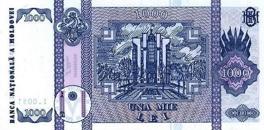 1000 молдавских леев - оборотная сторона