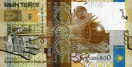 1000 казахстанских тенге (лицевая сторона)