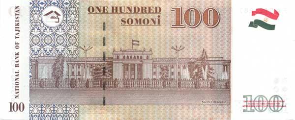 100 таджикских сомони (оборотная сторона)