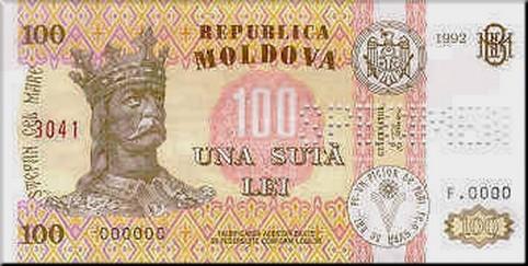 100 молдавских леев - лицевая сторона