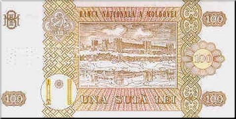 100 молдавских леев - оборотная сторона