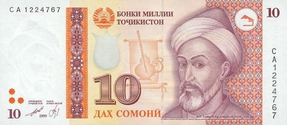 10 таджикских сомони (лицевая сторона)