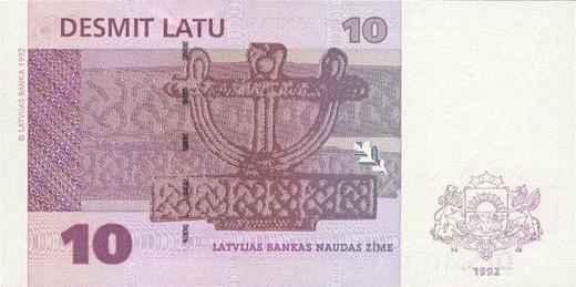 10 латвийских латов (оборотная сторона)