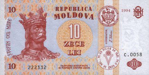 10 молдавских леев - лицевая сторона