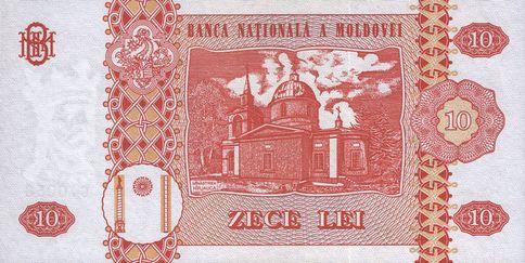 10 молдавских леев - оборотная сторона