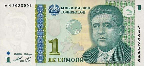1 таджикский сомони (лицевая сторона)