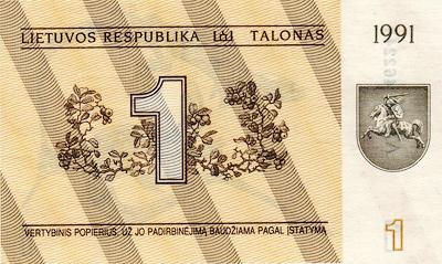 """1 литовская """"вагнорка"""""""