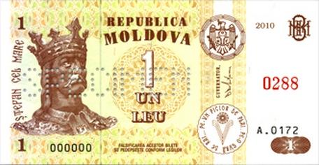 1 молдавский лей - лицевая сторона (новая)