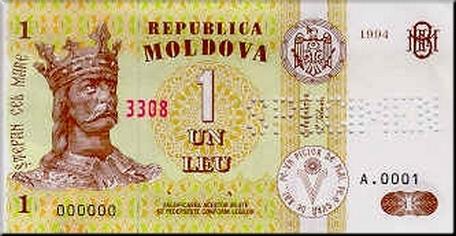 1 молдавский лей - лицевая сторона (старая)