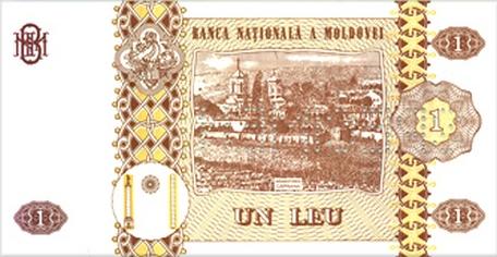 1 молдавский лей - оборотная сторона (новая)