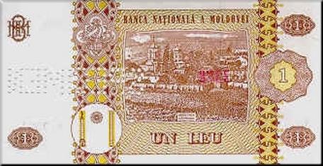 1 молдавский лей - оборотная сторона (старая)