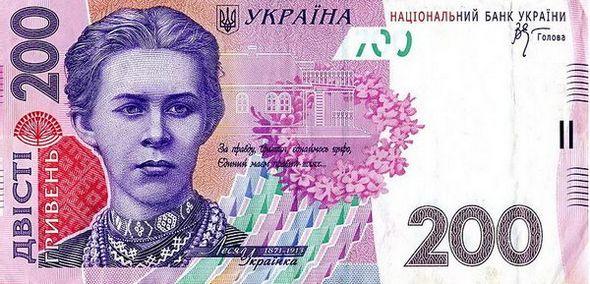 200 украинских гривен (аверс, лицевая сторона)