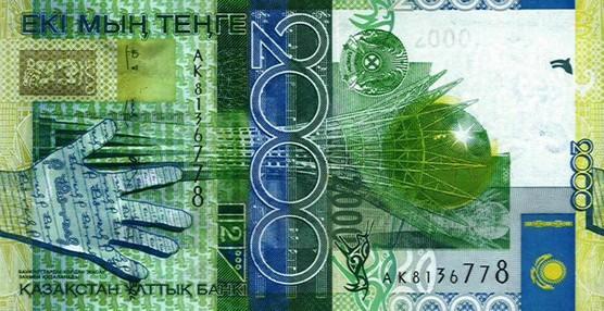 2000 казахстанских тенге (лицевая сторона)