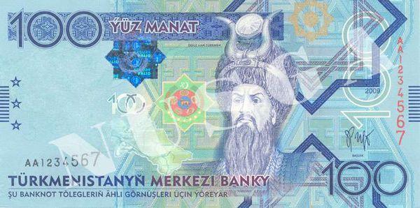 100 туркменских манатов 2009 года (лицевая сторона)