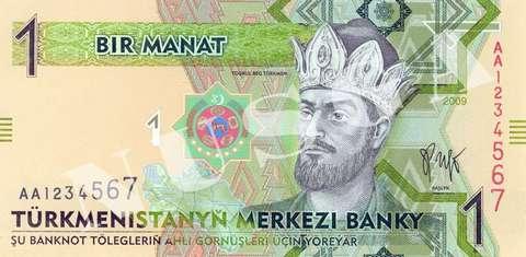 1 туркменский манат 2009 года (лицевая сторона)