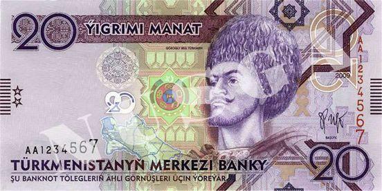 20 туркменских манатов 2009 года (лицевая сторона)
