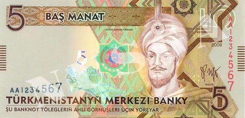 5 туркменских манатов 2009 года (лицевая сторона)