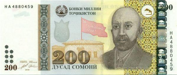 200 таджикских сомони (лицевая сторона)
