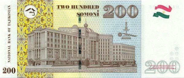 200 таджикских сомони (оборотная сторона)
