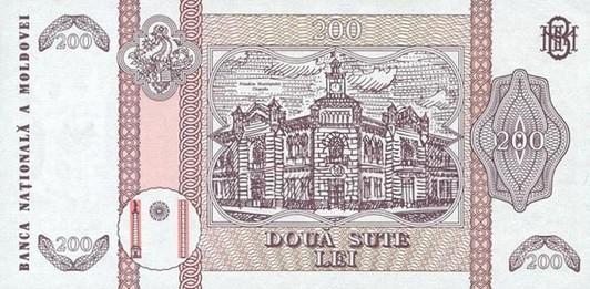 200 молдавских леев - оборотная сторона