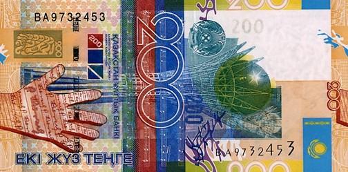 200 казахстанских тенге (лицевая сторона)