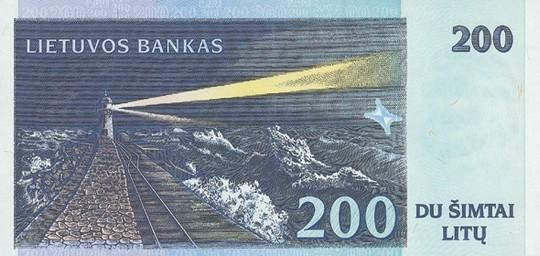 200 литовских литов (оборотная сторона)