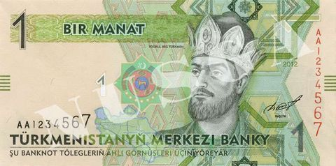 1 туркменский манат 2012 года (лицевая сторона)