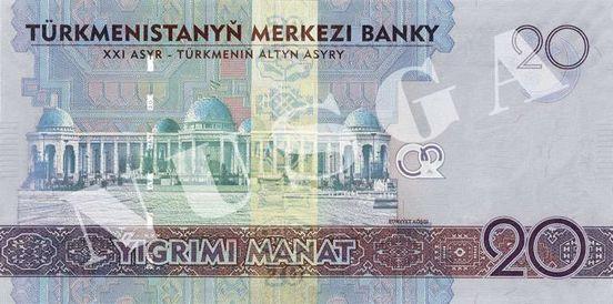 20 туркменских манатов 2012 года (оборотная сторона)