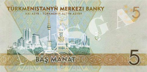 5 туркменских манатов 2012 года (оборотная сторона)