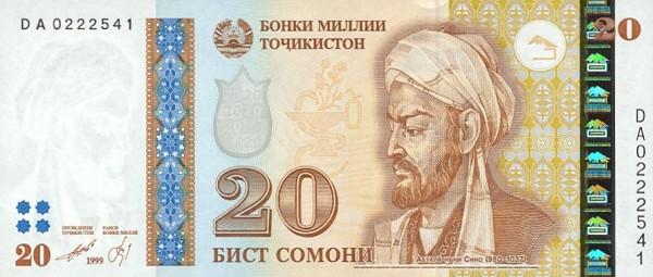 20 таджикских сомони (лицевая сторона)