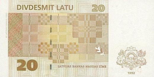 20 латвийских латов (оборотная сторона)