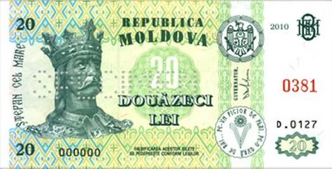 20 молдавских леев - лицевая сторона (новая)