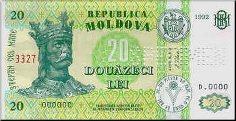 20 молдавских леев - лицевая сторона (старая)