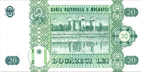 20 молдавских леев - оборотная сторона (новая)