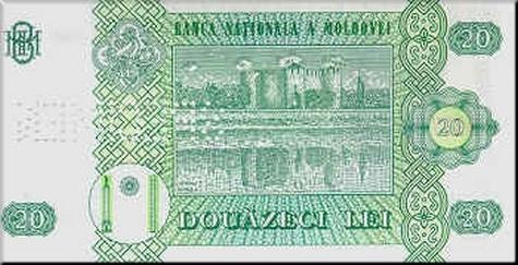20 молдавских леев - оборотная сторона (старая)