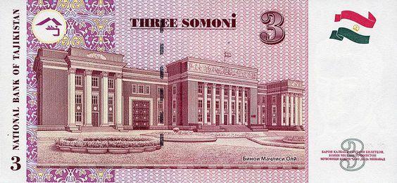 3 таджикских сомони (оборотная сторона)