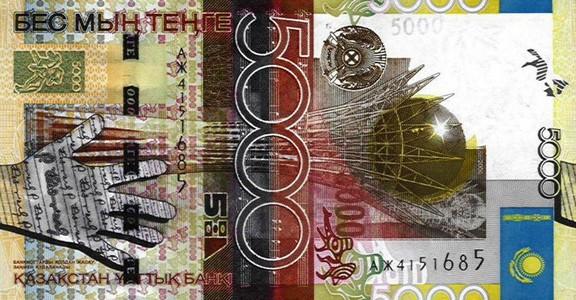 5000 казахстанских тенге (лицевая сторона)