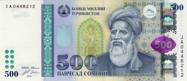 500 таджикских сомони (лицевая сторона)