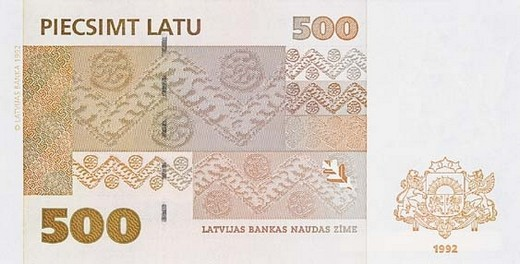 500 латвийских латов (оборотная сторона)