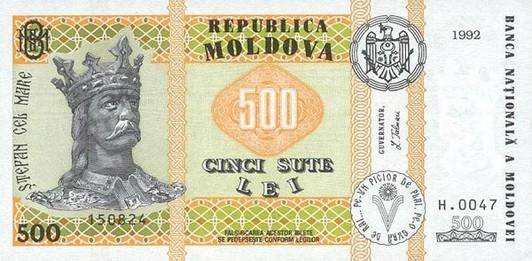 500 молдавских леев - лицевая сторона