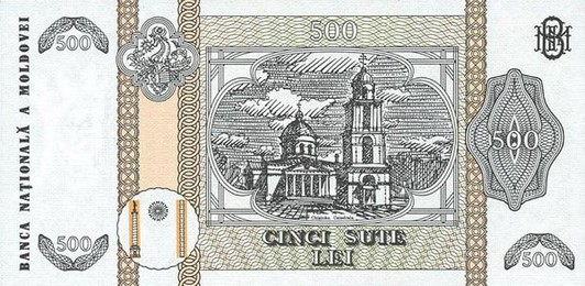 500 молдавских леев - оборотная сторона