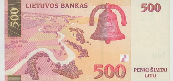 500 литовских литов (оборотная сторона)