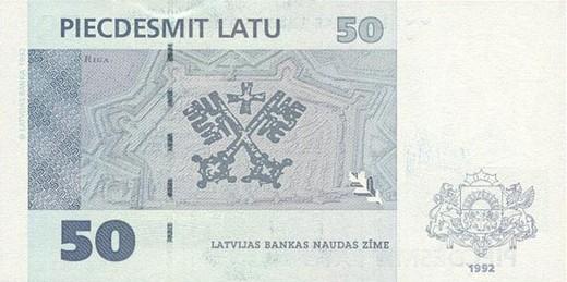 50 латвийских латов (оборотная сторона)