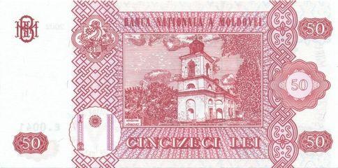 50 молдавских леев - оборотная сторона