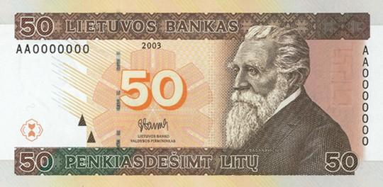 50 литовских литов (лицевая сторона)